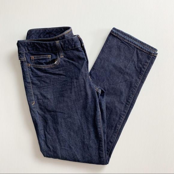 Eddie Bauer Curvy Straight Leg Dark Rinse Jeans